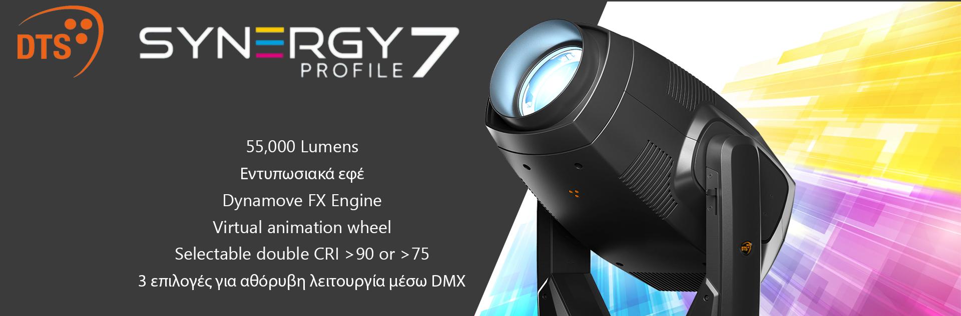 DTS Lighting Synergy 7 Profile
